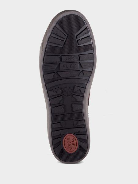 Ботинки для женщин Jana 8Q34 цена, 2017