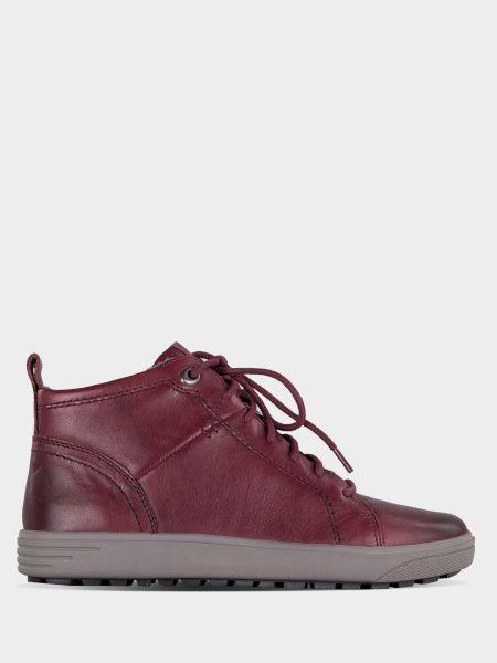 Ботинки для женщин Jana 8Q34 купить онлайн, 2017