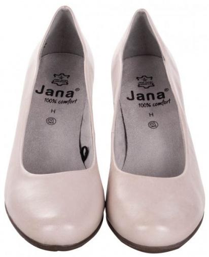 Туфлі  жіночі Jana 8-8-22404-22-521 ROSE купити взуття, 2017