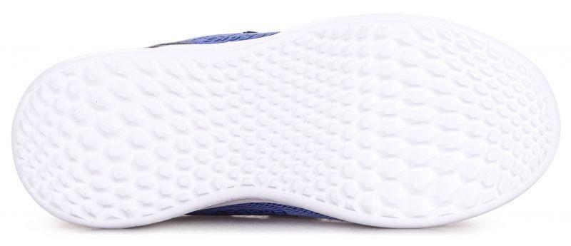 Кроссовки для детей Crosby 8S5 брендовые, 2017