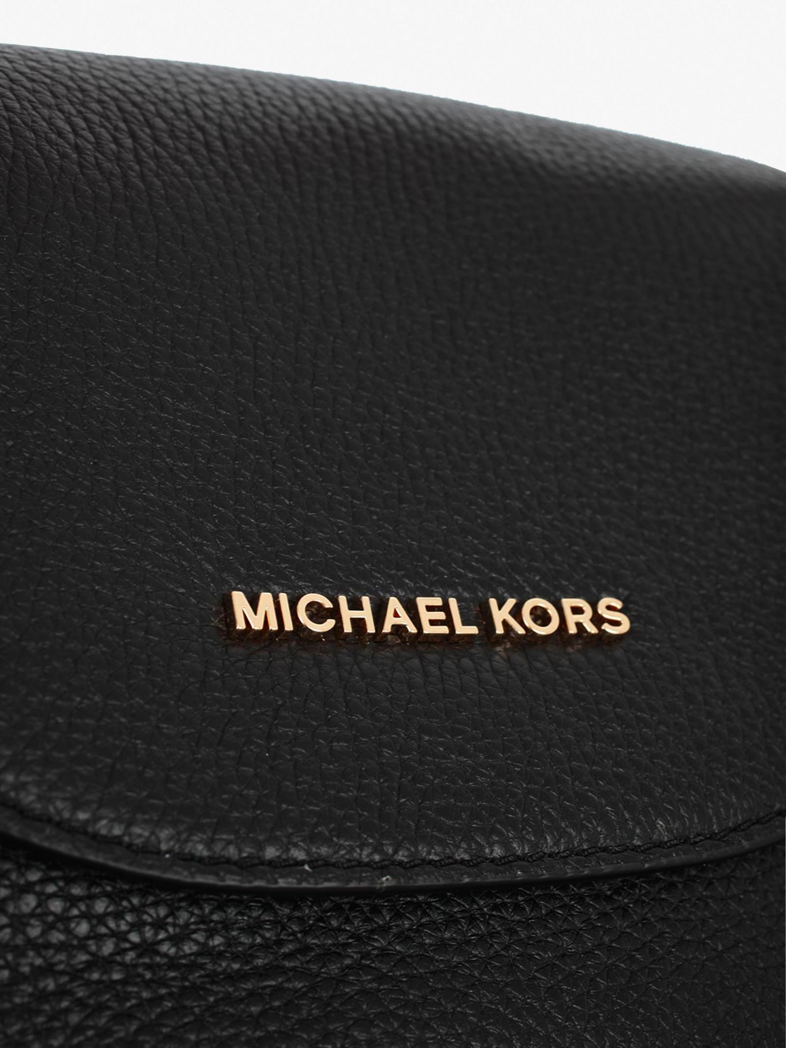 Рюкзак  Michael Kors модель 30H9GBFB4L_635_001_0041 купить, 2017