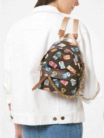 Рюкзаки Michael Kors - фото