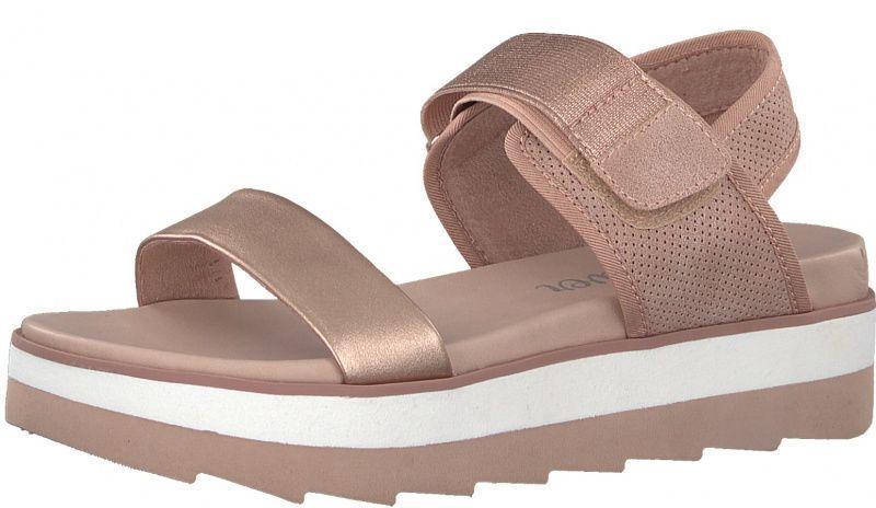 Босоножки для женщин S.Oliver 8W17 модная обувь, 2017