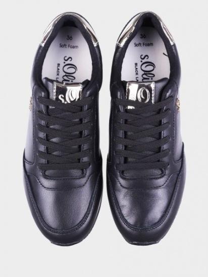 Кроссовки для женщин S.Oliver 8W63 модная обувь, 2017