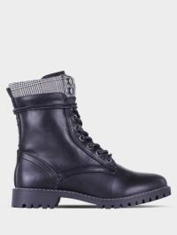 Ботинки для женщин S.Oliver 8W65 брендовые, 2017
