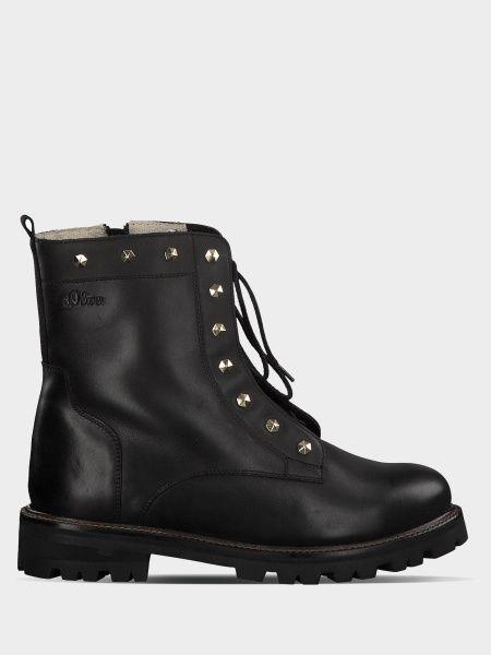 Ботинки для женщин S.Oliver 8W70 брендовые, 2017