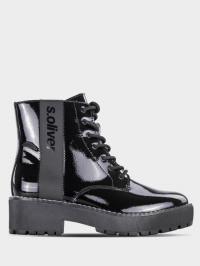 Ботинки для женщин S.Oliver 8W75 брендовые, 2017