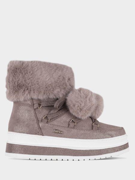 Ботинки для женщин S.Oliver 8W77 брендовые, 2017