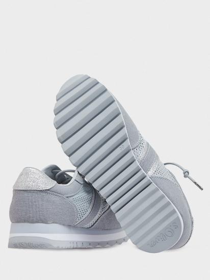 Кроссовки для города S.Oliver - фото
