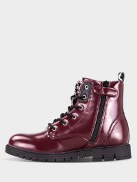 Ботинки детские Levi's 8X23 купить онлайн, 2017