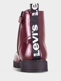 Ботинки детские Levi's 8X23 брендовые, 2017