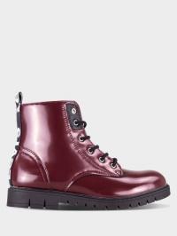 Ботинки детские Levi's 8X23 цена обуви, 2017
