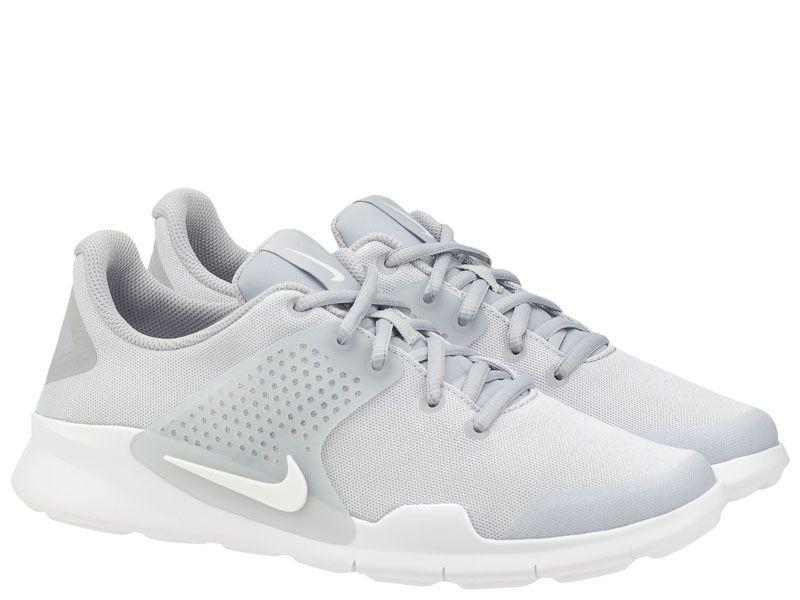 Кроссовки для мужчин Nike Arrowz Shoe White 902813-001 модная обувь, 2017