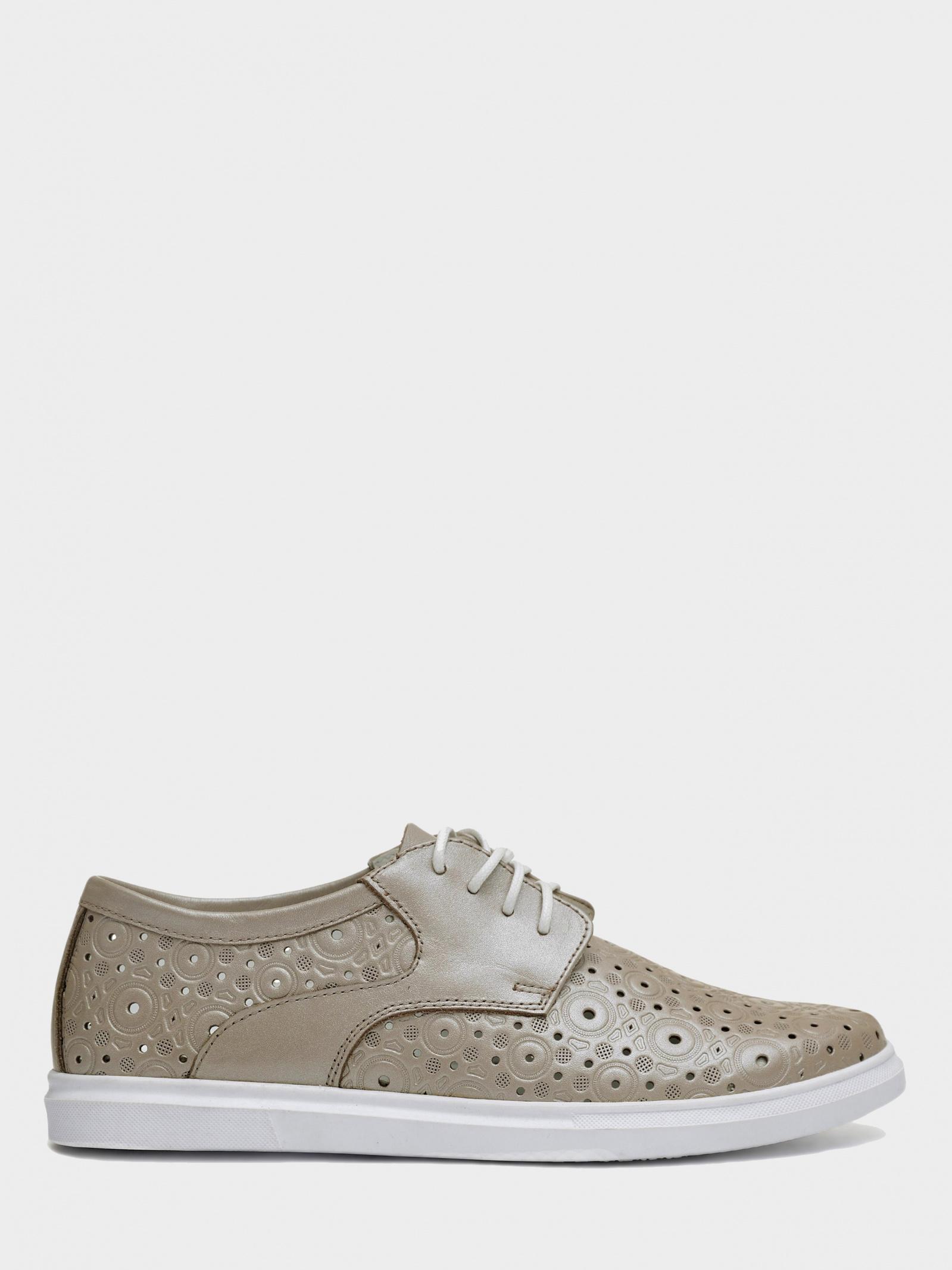 Туфлі  для жінок Modus Vivendi 910021 вартість, 2017