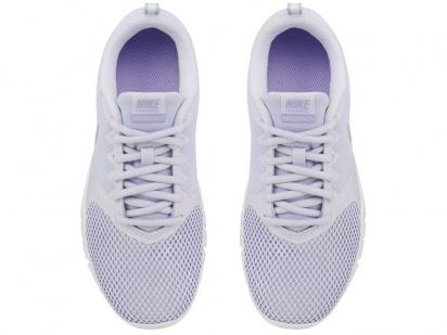 Кроссовки женские Women's Nike Flex Essential Training Shoe Lilac 924344-500 цена обуви, 2017