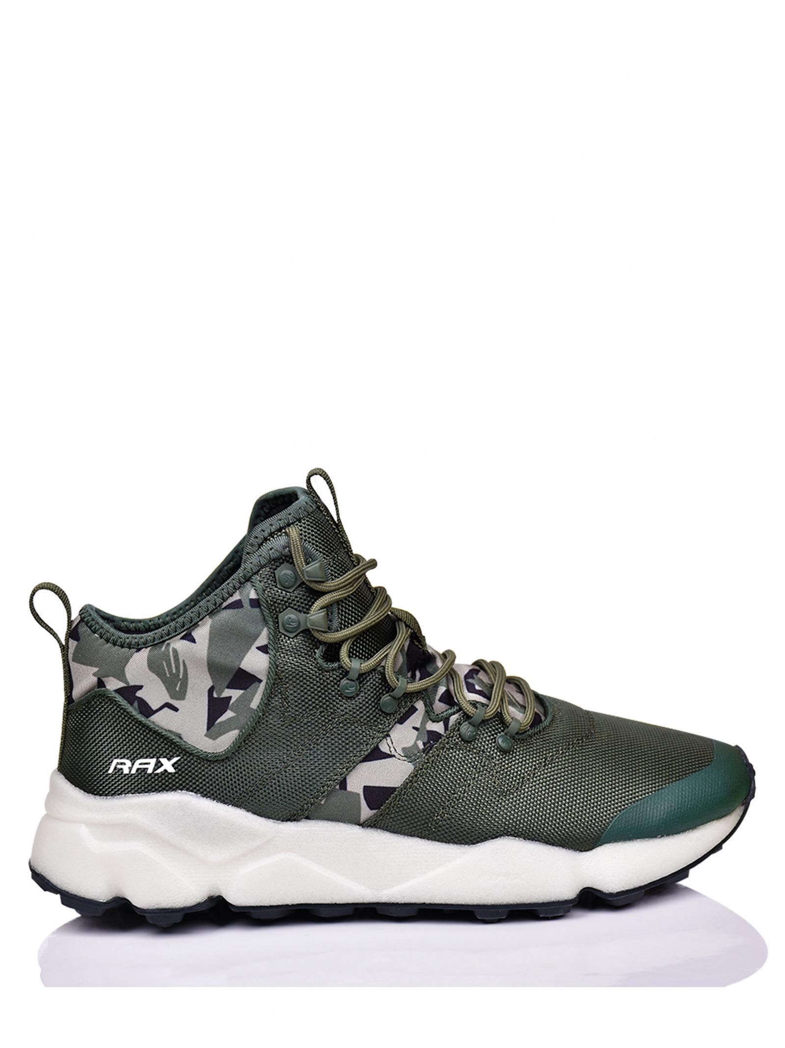 Кросівки чоловічі RAX 93-5C506-64Q - фото