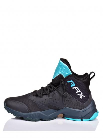 Кросівки  чоловічі RAX 93-5C510-99V продаж, 2017