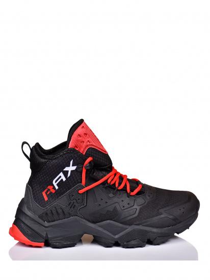 Кросівки для міста RAX модель 93-5C510W-99Z — фото - INTERTOP