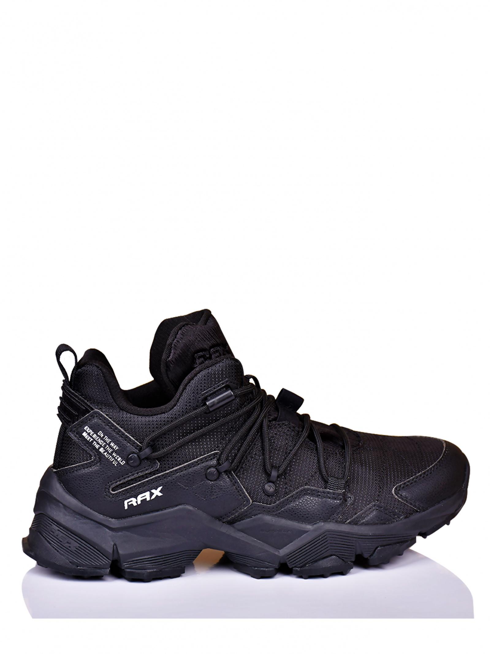 Кросівки чоловічі RAX 93-5C511-99A - фото