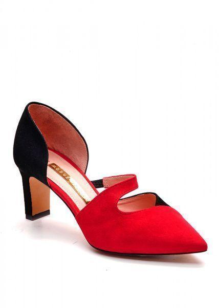 для жінок Modus Vivendi 973202 розмірна сітка взуття, 2017