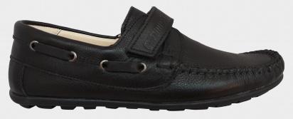 Туфли для детей Minimen 98MAKASCHERNIY модная обувь, 2017