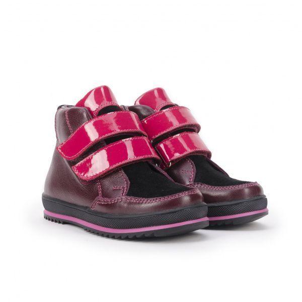 Ботинки для детей Miracle Me 9916-003 стоимость, 2017