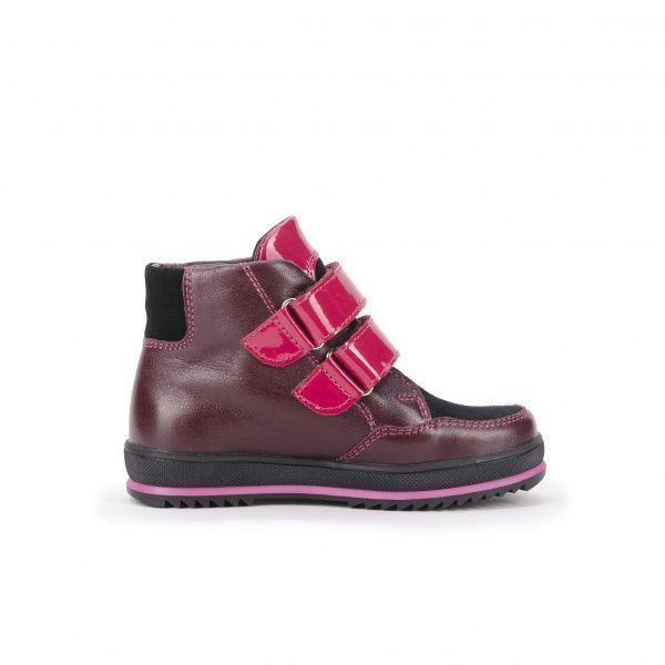 Ботинки для детей Miracle Me 9916-003 модная обувь, 2017