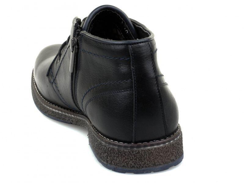 Ботинки для мужчин BISTFOR 9H10 купить в Интертоп, 2017