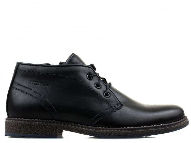 Ботинки для мужчин BISTFOR 9H10 размерная сетка обуви, 2017