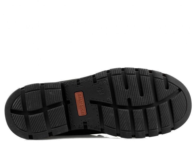 Ботинки для мужчин BISTFOR 9H11 , 2017