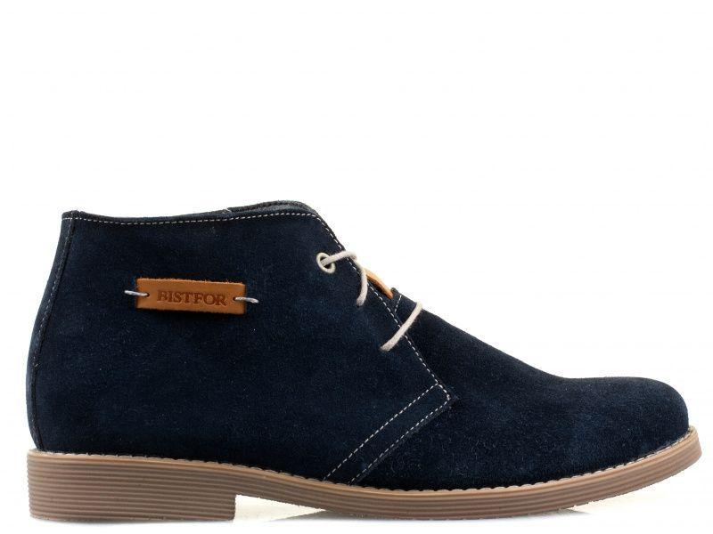 Ботинки для мужчин BISTFOR 9H12 размерная сетка обуви, 2017
