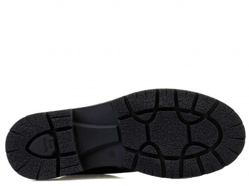 Ботинки для мужчин BISTFOR 9H14 , 2017