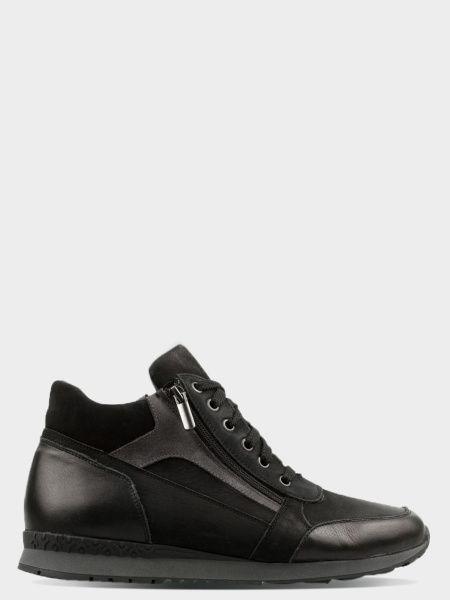 Ботинки для мужчин BISTFOR 9H4 примерка, 2017