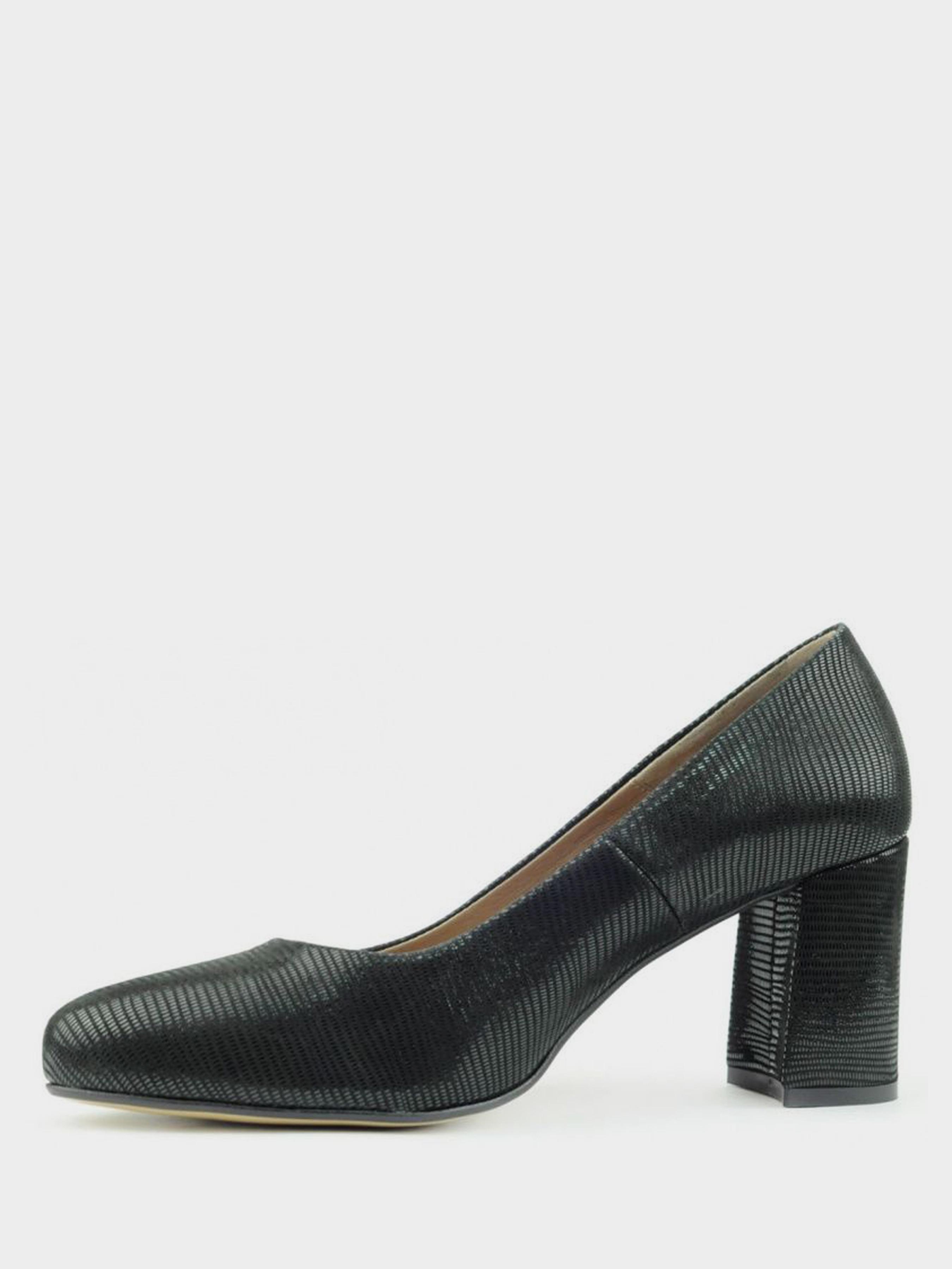Туфли для женщин Стептер 9K45 примерка, 2017