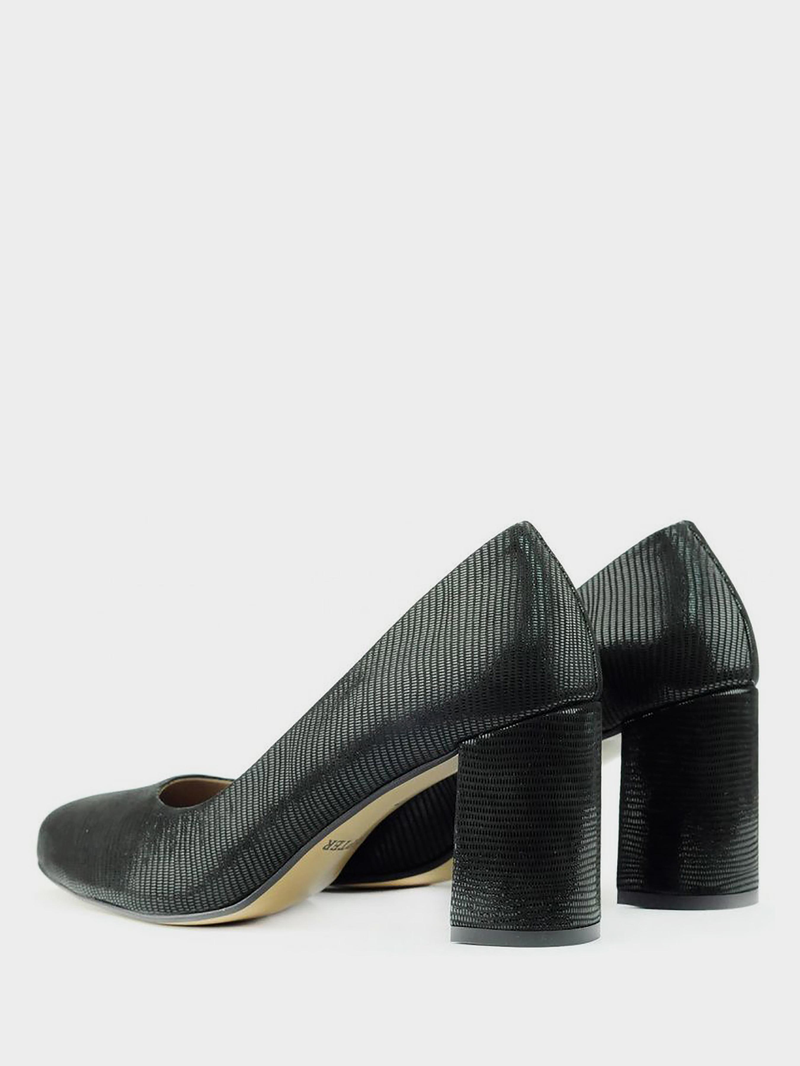 Туфли для женщин Стептер 9K45 цена, 2017