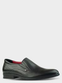 Полуботинки для мужчин Стептер 9K62 размеры обуви, 2017