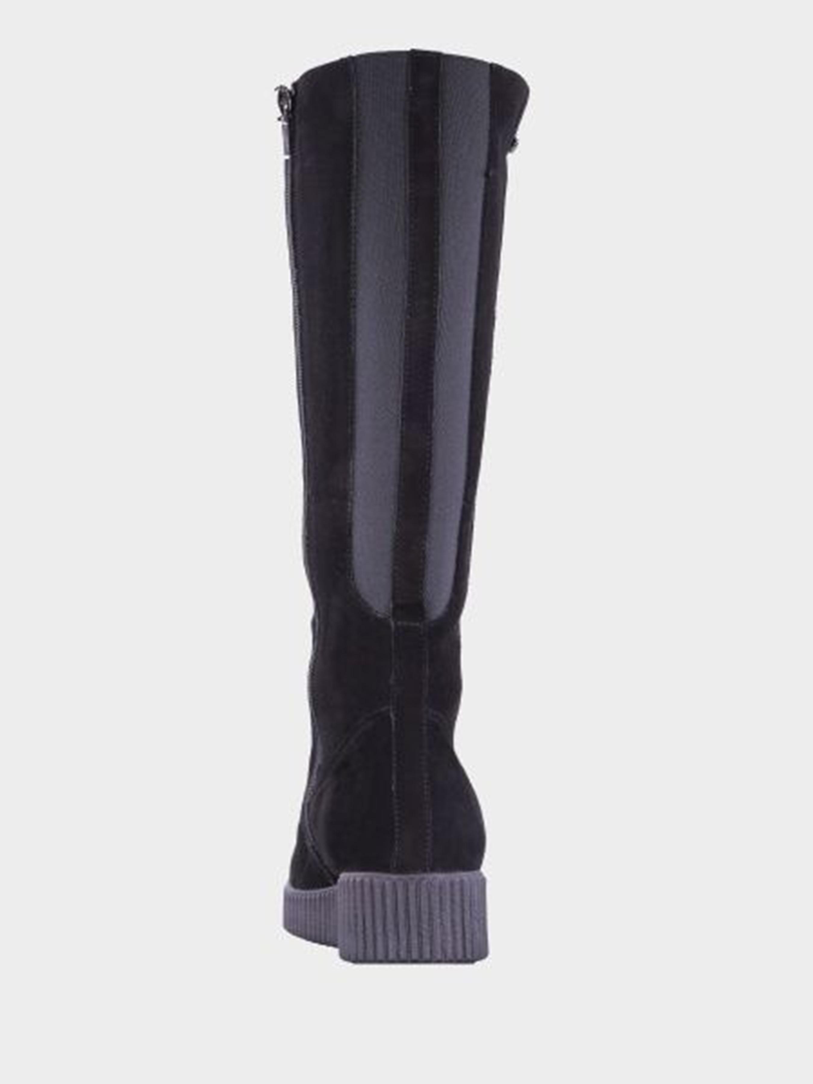 Сапоги для женщин Стептер 9K70 брендовые, 2017