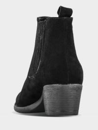 Ботинки для женщин Стептер 9K77 размерная сетка обуви, 2017