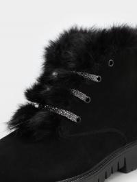 Ботинки для женщин Стептер 9K79 купить в Интертоп, 2017