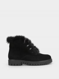 Ботинки для женщин Стептер 9K79 цена, 2017