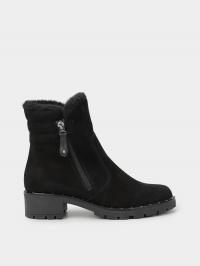 Ботинки для женщин Стептер 9K80 цена, 2017