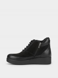 Ботинки для женщин Стептер 9K81 брендовые, 2017