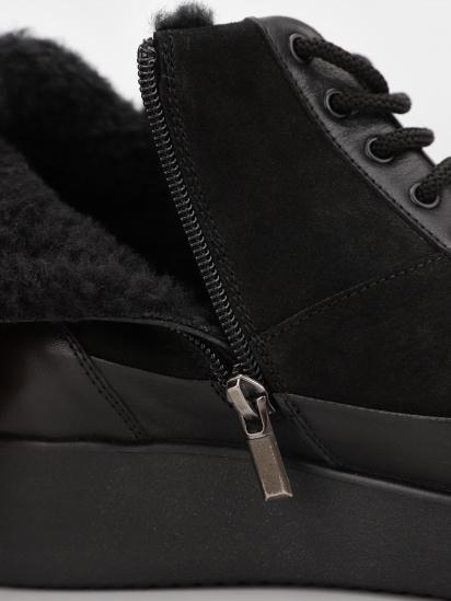 Ботинки для женщин Стептер 9K81 купить в Интертоп, 2017