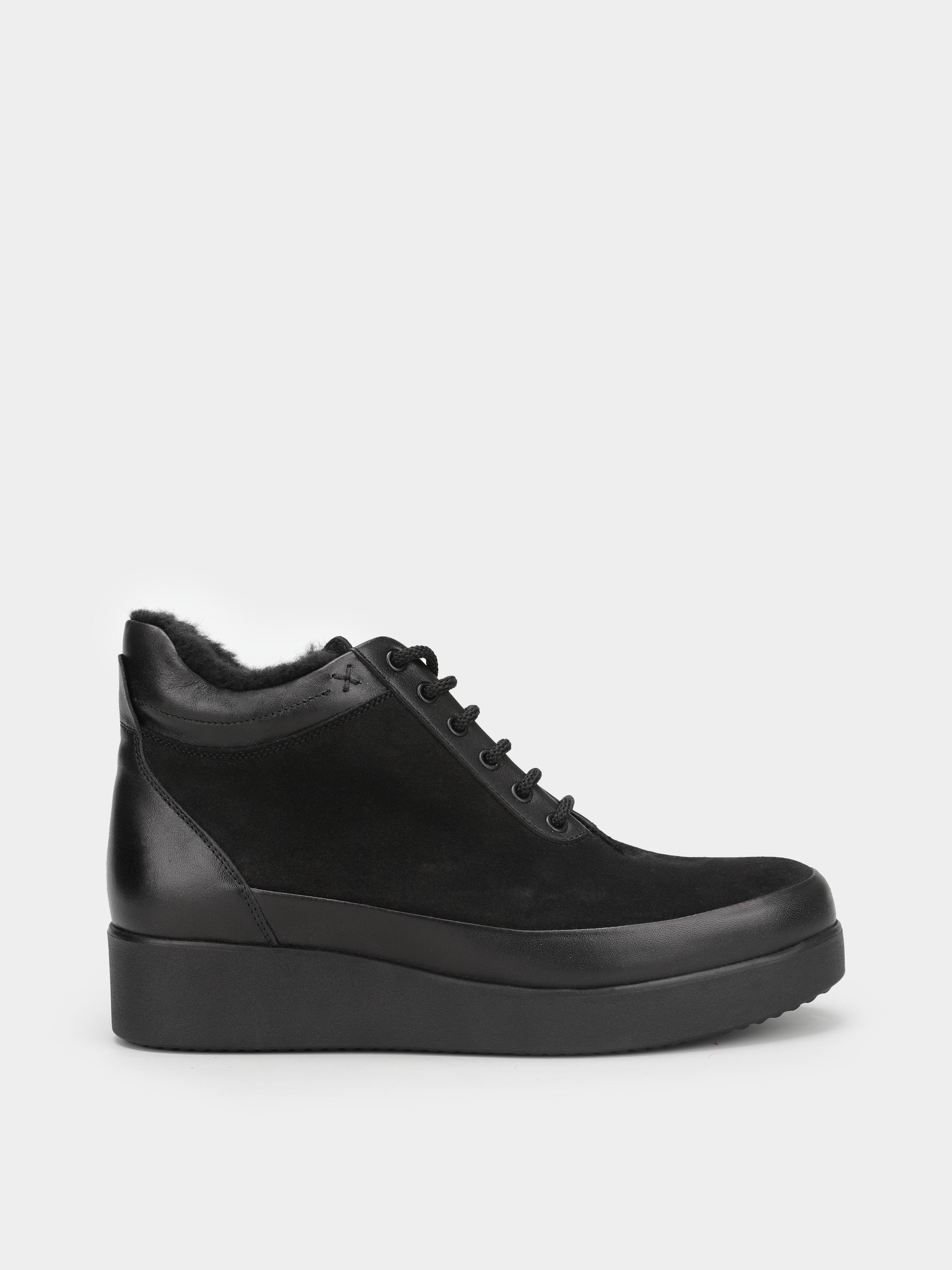 Ботинки для женщин Стептер 9K81 цена, 2017