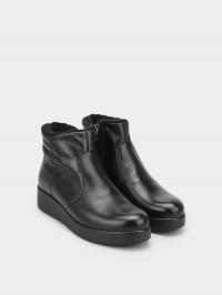 Ботинки для женщин Стептер 9K82 размерная сетка обуви, 2017