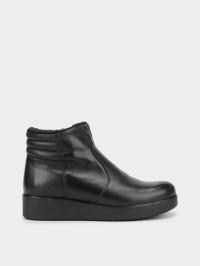 Ботинки для женщин Стептер 9K82 цена, 2017