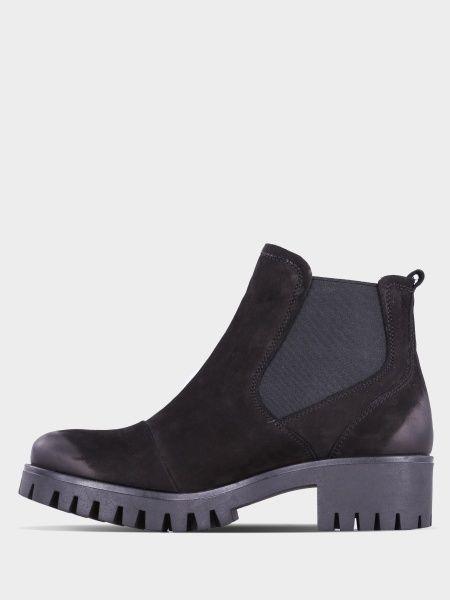 Ботинки для женщин Стептер 9K83 брендовые, 2017