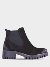 Ботинки для женщин Стептер 9K83 цена, 2017
