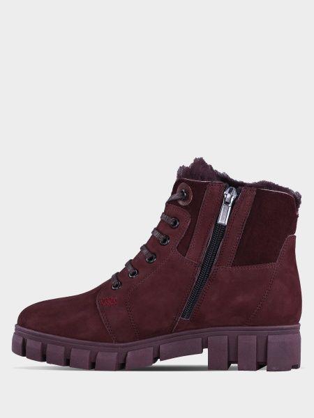 Ботинки для женщин Стептер 9K84 брендовые, 2017