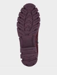 Ботинки для женщин Стептер 9K84 купить в Интертоп, 2017
